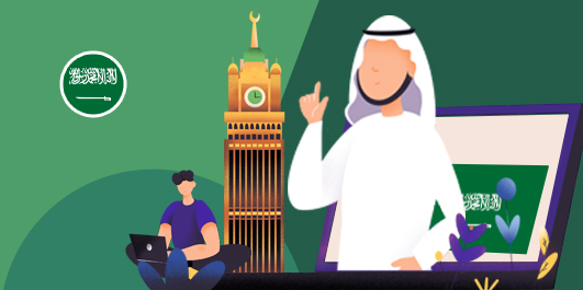 Arapça A2